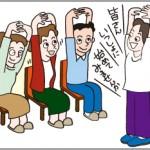 認知症を予防出来る健康体操(NPOプラザ・福知山)
