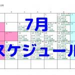 スタジオ予約状況<7月>