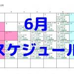 スタジオ予約状況<6月・7月>